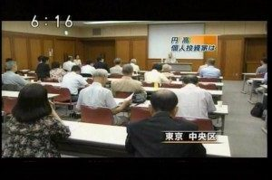 NHK取材のセミナー